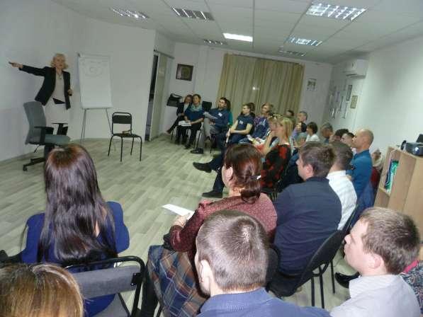Мастер-класс «НЛП для директоров» 20 апреля