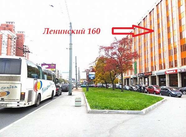 Универсальное помещение 133м2 у метро Московская