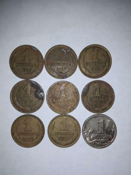 Коллекция монет в фото 11