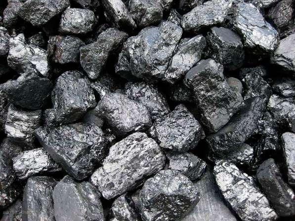Уголь каменный Д ДГ