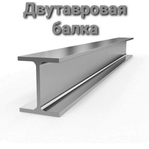 Металлопрокат, арматура, профильные трубы, шифер, хомуты в Славянске-на-Кубани фото 3