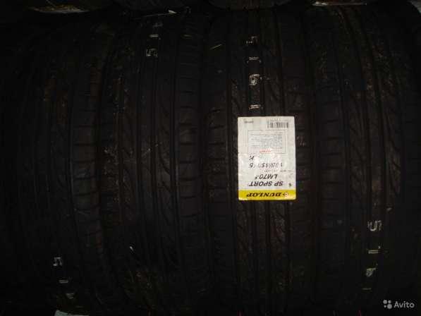 Новые Dunlop 205/60 R16 SP Sport LM704