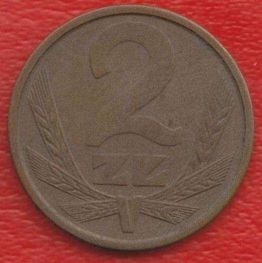 Польша 2 злотых 1986 г. Варшавский мондвор