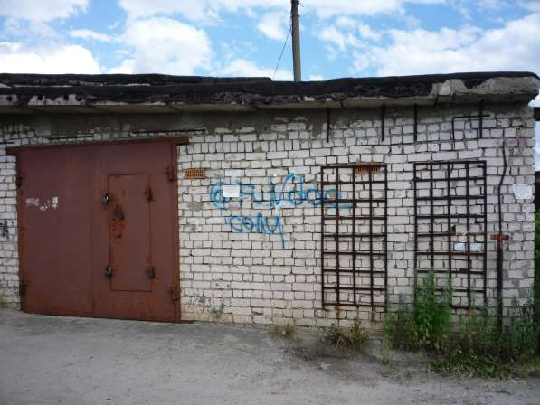 Гараж на ул. Пирогова-Новомасковская