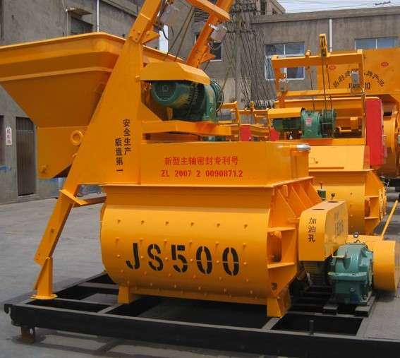 Бетономешалка JS500 Китай 500 литров в наличии