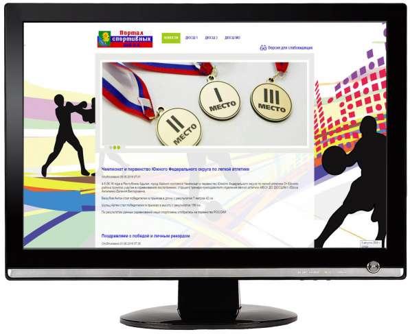 Создаем красивые сайты школ, отвечающие законодательству РФ