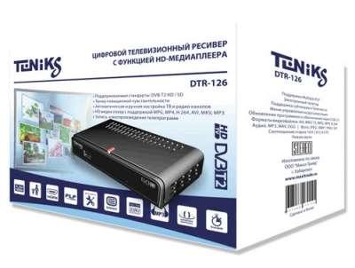 Цифровой эфирный ресивер Teniks DTR-126