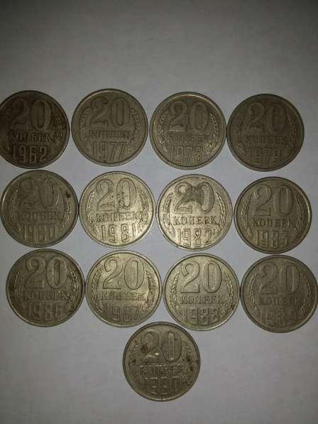 Коллекция монет в фото 8