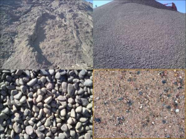 Продажа и доставка щебень,песок, , бетон, керамзит, пгс, , торф, навоз