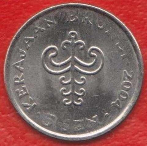 Бруней 5 сен 2004 г