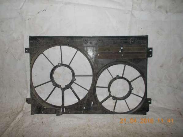 Диффузор вентилятора Volkswagen Passat B6