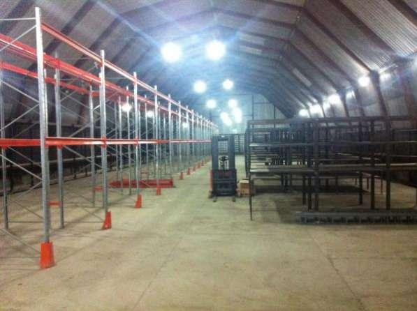 Помещение под склад 1100 м2