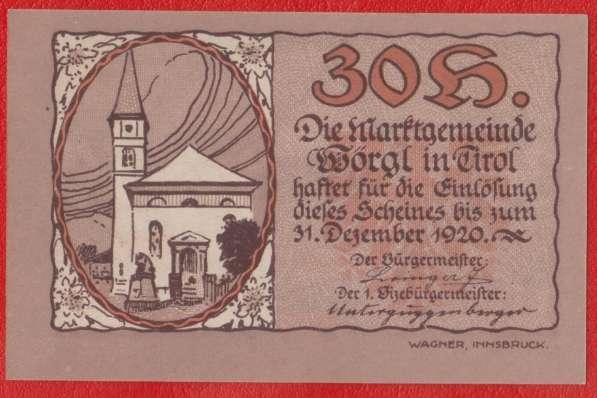 Австрия Вёргль нотгельд 30 геллеров 1920 г.