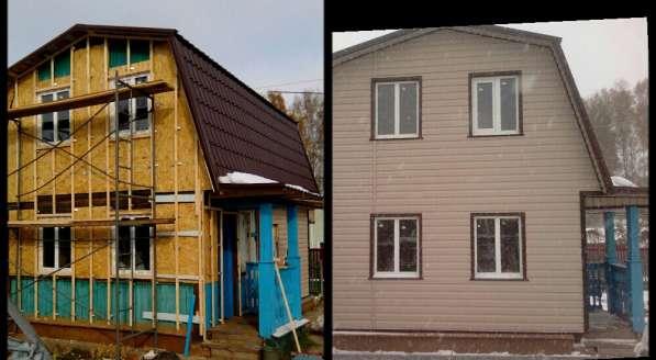 Кровельные и фасадные работы в Новосибирске
