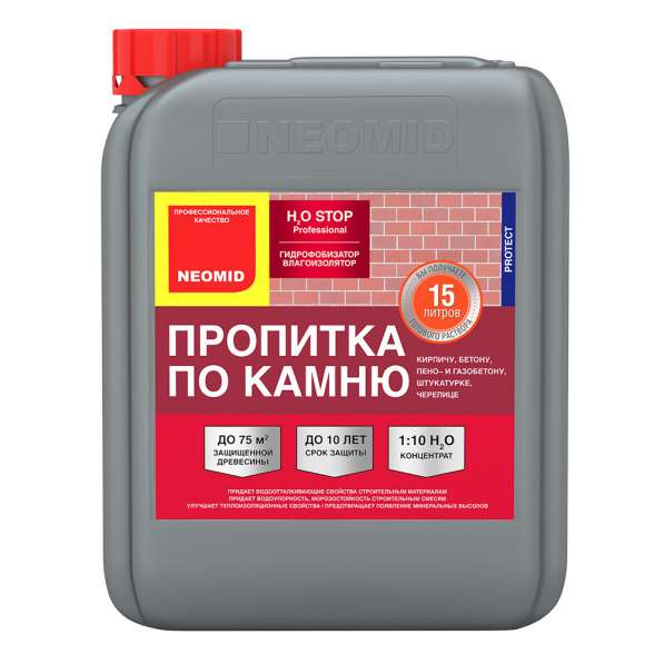 Пропитка по камню (гидрофобизатор-влагоизолятор)