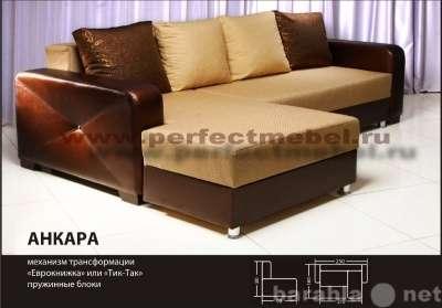 Диван угловой от производителя Мебель без торговой нацен Диван угловой