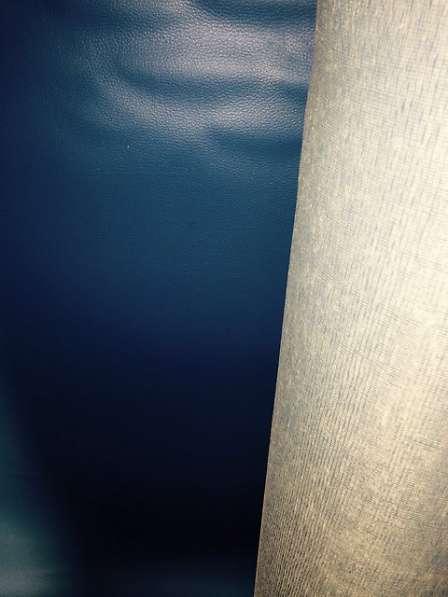 Кожзам новый метражом голубой и черный
