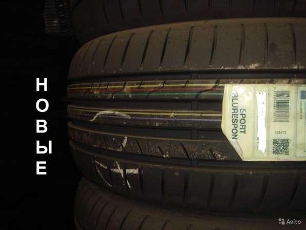 Новые 205 60 r16 шины данлоп Blu response 92H