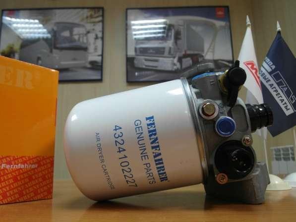 Влагоотделитель с регулятором давления MB Actros -FERNFAHRER