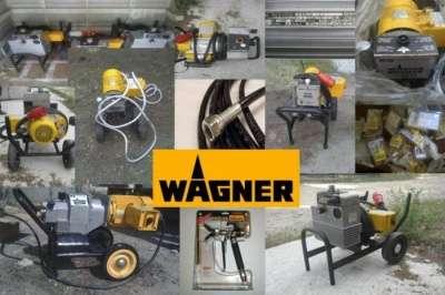 Окрасочное оборудование Wagner