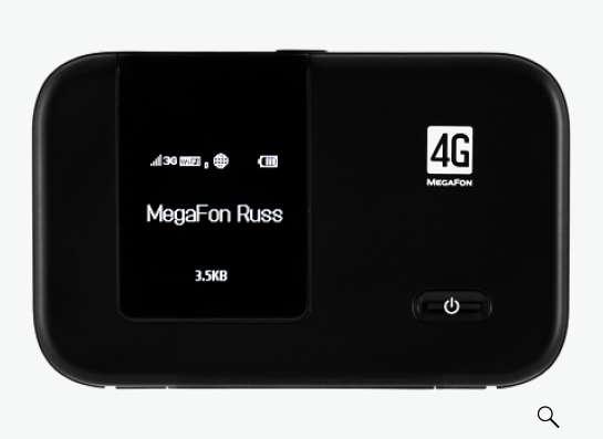 4G+ роутер Мегафон Турбо MR100-3