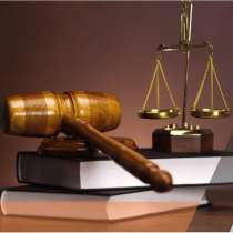 Адвокат Соколова Е. В. Все виды юридических услуг, в Москве