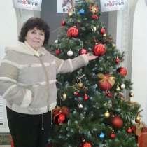 Валентина, 53 года, хочет познакомиться, в г.Запорожье