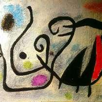 Продаю свои картины-копии Миро Жоанн, в Москве