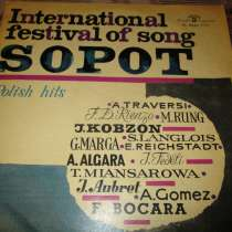 Грампластинки 60-х 80-х годов СССР, Польша, ГДР, в г.Москва
