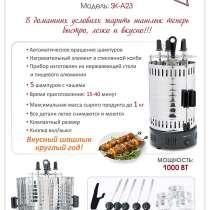 Шашлычница домашняя электрическая Ves Electric G111 (SK-A23), в Москве