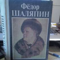 Редкая книга, в Санкт-Петербурге