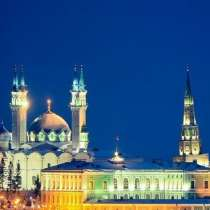 Казань - город контрастов, жд тур на 3 дня, в Москве