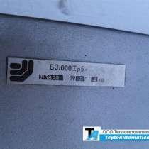 Куплю Блок местный Б3.000 п1, в Волгограде