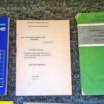 Учебные дидактические материалы, в Краснодаре