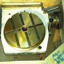 Стол круглый поворотный ф250 мм РКВ 7205-4003П, в г.Москва