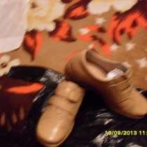 Женские туфли, в Санкт-Петербурге