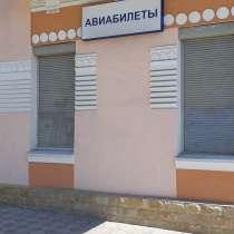 Сдам помещения в центре города Симферополя, в Симферополе