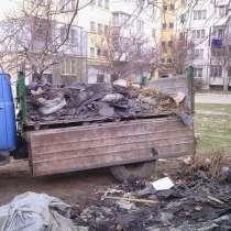 Вывоз мусора Без посредников от 100 кг в Омске, в Омске