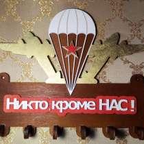 Ключница на день ВДВ, в Ярославле