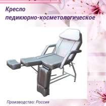 Кресло педикюрно-косметологическое S-011, в г.Нижний Новгород