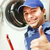 Ремонт стиральных машин в Кстово, в г.Кстово