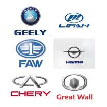 Запчасти для авто CHERY, FAW, GEELY, GREAT WALL, HAIMA, в Екатеринбурге