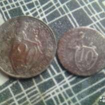 Медали. монеты. значки, в Москве