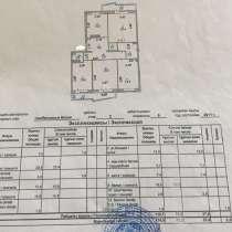 4-комнатная квартира, ул. Габдуллина, Центр города, 114кв. м, в г.Астана