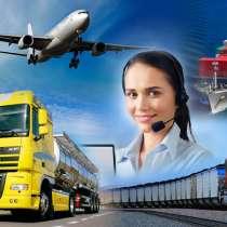 ООО «JUST SUPPLY CHAIN SERVICE» осуществляет свою деятельнос, в г.Гуанчжоу