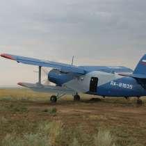 Продается самолет Ан-2, в Волгограде