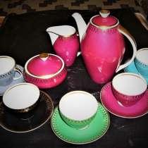 Сервиз чайный на 5 персон, в г.Омск