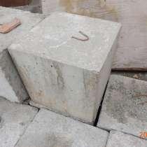 Блок фундаментный 300х300х300 с крюком, в Новосибирске