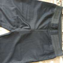 Продаются брюки, в г.Новороссийск