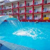 ЗАТОКА! База Дельфин 1-я линия, бассейн, детская анимация!!, в г.Минск